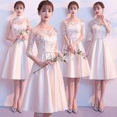 伴娘服  短款顯瘦香檳色姐妹裙伴娘團派對小禮服裙女洋裝  瑪奇哈朵