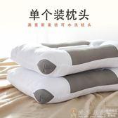 枕頭 單人決明子枕頭枕芯一隻裝成人正整頭單個護頸枕學生夏天涼枕夏季DF  維多原創