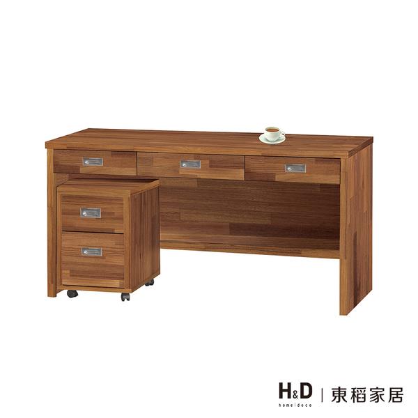 肯傑柚木色5尺書桌(20JS1/661-2)/H&D東稻家居