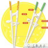 韓國學習矯正筷子學習筷