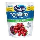 Ocean Spray 蔓越莓乾減糖配方 1221公克
