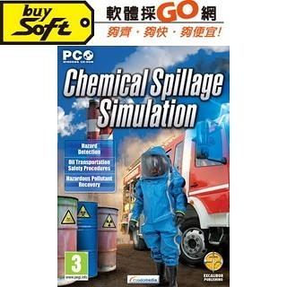 【模擬化學防災中心】★ Chemical Spillage Simulation ★[英文版PC-GAME]