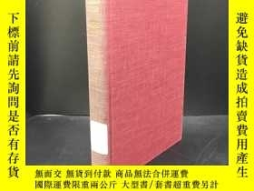 二手書博民逛書店Later罕見Greek Literature (Yale Cl