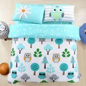 100%精梳純棉 單人床包被套三件組 貓頭鷹聚會 台灣製