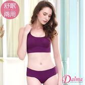 冰絲無痕(S~XL) 零著感手捧韻動成套內衣(紫色)【黛瑪Daima】