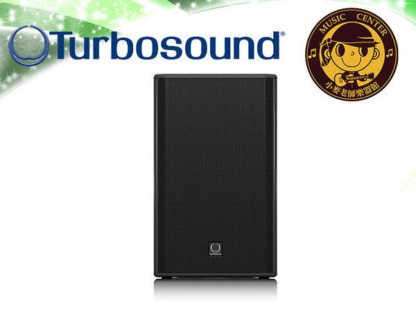 【小麥老師樂器館】Turbosound TMS152 / 15吋 3200w / TMS-152 音響 喇叭