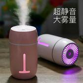 七彩加濕器?迷你usb家用超靜音臥室孕婦嬰兒空氣補水噴霧車載