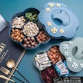 干果盒 家用创意果盘客厅茶几零食多层塑料水果盘带盖收纳盒糖瓜子干【上新7折】