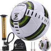 足球真皮五5號四4號成人高彈性足球