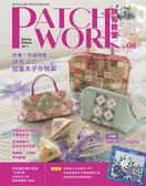 Patchwork拼布教室(6):戀春!幸福降臨!拼布人の甜蜜系手作特典