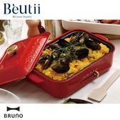 BRUNO 多功能電烤盤 紅色 白色 公司貨 保固一年 章魚小丸子 烤肉 日本熱銷