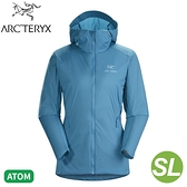 【ARC TERYX 始祖鳥 女 Atom SL 化纖外套《倒影藍》】26886/防潑水/防風/可壓縮/連帽外套