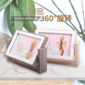 創意旋轉鏡面相框67寸飾品擺件畫框 免費洗照片辦公梳妝裝飾 卡卡西