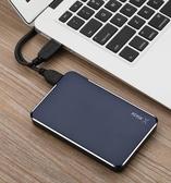 新品移動硬盤XDISK小盤移動硬盤160G移動硬盤超薄兼容蘋果