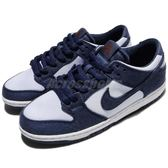 Nike 滑板鞋 SB Zoom Dunk Low Pro 藍 深藍 白 丹寧 運動鞋 男鞋【PUMP306】 854866-444