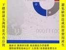 二手書博民逛書店罕見微機原理及應用Y206073 王根義 編 全國白佳 ISBN:9787518405947 出版2015