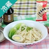 喬麥屋營養鮮麵500g【愛買冷藏】
