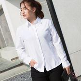 大尺碼襯衫特大尺碼白襯衫女短袖200斤胖mm大尺碼工作服長袖襯衣職業寸衫夏(1件免運)