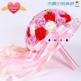 結婚用品韓式新娘手捧花仿真花球【洛麗的雜貨鋪】