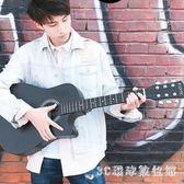 吉他初學者學生女男通用新手入門練習樂器38寸成人民謠木吉它   XY3895  【3c環球數位館】