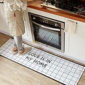 廚房地墊認真長條廚房地墊防滑墊防水防油腳墊ins地毯日本進口xw