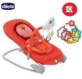 Chicco Balloon安撫搖椅探險版-小獅子 2999元+送Chicco寶貝學習顏色形狀手搖鈴