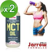 《Jarrow賈羅公式》中鏈三酸甘油脂MCT Oil(椰子油來源)(591ml/瓶)x2瓶組