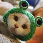 寵物假髮 寵物貓咪卡通耳朵小帽子女秋冬可愛款小奶貓針織毛線頭飾寵物用品-快速出貨