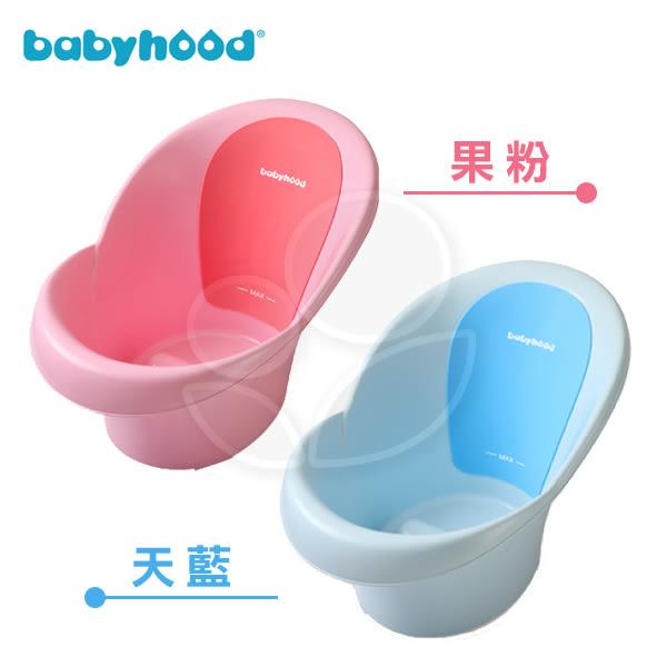 Babyhood 朵唯嬰兒浴桶/澡盆/浴盆 (果粉/天藍)【佳兒園婦幼館】
