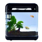 創意小魚缸辦公桌面水族箱小型玻璃魚缸生態迷你金魚熱帶魚斗魚缸 LR3652【每日三C】TW