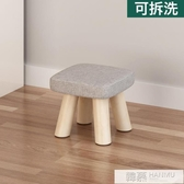 小凳子實木家用小椅子時尚換鞋凳圓凳成人沙發凳矮凳子創意小板凳 韓慕精品 YTL