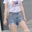 高腰牛仔短褲 女2020新款寬鬆闊腿顯瘦顯高a字熱褲夏 BT24281【極致男人】