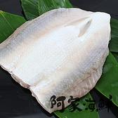 【阿家海鮮】超大無刺虱目魚肚 (260g±10%/片)