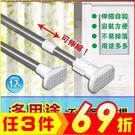 多用途不鏽鋼伸縮桿 可伸縮110~200...