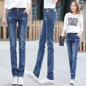 鉛筆褲 新款直筒牛仔褲女褲中高腰減齡韓版顯瘦直筒褲休閒褲闊腿彈   草莓妞妞