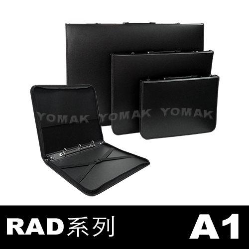 A1作品袋 RAD606 A1活頁作品袋/A1掛圖袋/A1作品袋/A1畫冊收集袋/A1建築圖袋(附內頁 5張)