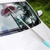 洗車拖把長柄伸縮式棉質多功能汽車除塵撣子擦車刷車刷子專用工具
