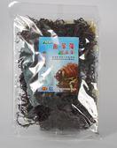 【茂格生機】鳳尾藻/紫晶藻/70公克