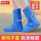 雨鞋套 防雨鞋套防水男女戶外下雨天成人加厚耐磨底兒童學生高筒防滑雨靴 京都3C