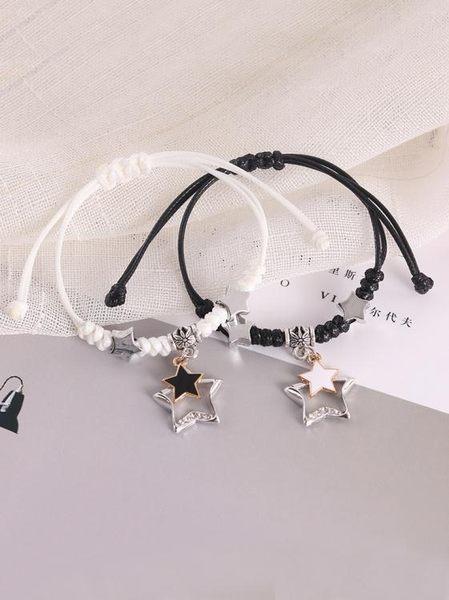 韓版情侶手鍊一對閨蜜手鍊男女手環簡約學生手串個性配飾手繩飾品 萊俐亞