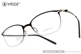 VYCOZ 光學眼鏡 GENTER BLKBK (黑) 薄鋼工藝 休閒簡約款 # 金橘眼鏡