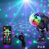 KTV閃光燈爆閃室內房間迷你充電魔球彩色彩球旋轉七彩燈  KB4863 【野之旅】