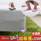 3M吸濕排汗高密度透氣床墊8公分單人Gloria