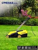 手推式電動割草機小型家用除草機剪草機草坪修剪機神器