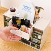 ✭米菈生活館✭【P606】多功能化妝品收納盒 透明 口紅架 梳妝台 整理盒 首飾化妝盒 文具 零件