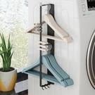 衣架收納神器 洗衣機衣架磁吸收納架 架收納整理 壁掛式晾衣架收納 收納置物架