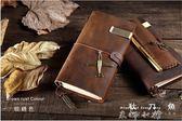 手帳本 牛皮筆記本 文具復古 活頁記事本 旅行筆記本 真皮 日記本 【米娜小鋪】