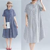 純棉 條紋彩色釦子裝飾洋裝-大尺碼 獨具衣格