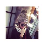 毛帽 混色麻花毛球針織毛帽【QI1590】 BOBI