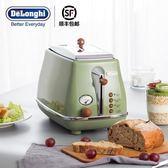 麵包機多士爐全自動烤面包機早餐家用迷你吐司機igo 爾碩數位3c220v